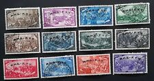 RARE 1947- Trieste Zone A set of 12 Centenray of 1848 Uprisings stamps Used