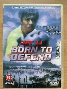 Born to Defend DVD 1986 Chinese Martial Arts Classic starring Jet Li