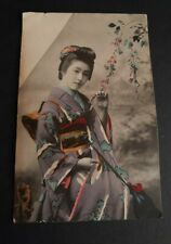 Vintage Japan Postcard - Geisha Girl (ref 8)