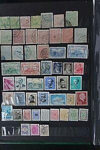 Briefmarken Türkei, 1884-1972,  51 Marken, gest.