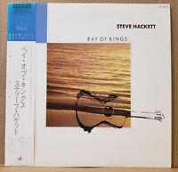 Steve Hackett: Bay of Kings [Japan] [Vinyl Record LP]