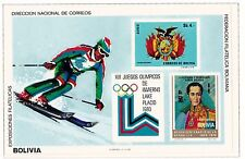 BOLIVIA 1980 WINTER Olympics LAKE PLACID DOWNHILL SKI MI Bl 91 MNH 30 EURO