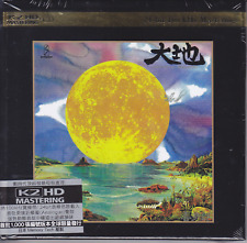 "Kitaro - From The Full Moon Story"" Japan K2HD Audiophile CD Limited Numbered New"