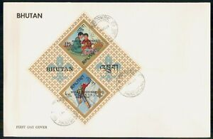 Mayfairstamps Bhutan FDC 1967 World Jamboree Combo First Day Cover wwm_24091