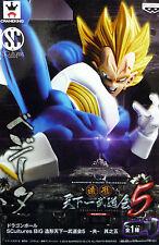 Dragon Ball SCultures BIG / Vegeta / Banpresto Figure Colosseum