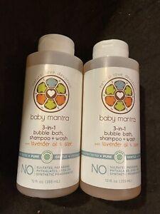 Set of 2 Baby Mantra 3-in-1 Bubble Bath, Shampoo & Body Wash, Sealed