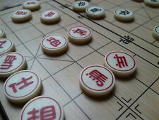 "Xiangqi Chinese Chess 9.5"" magnetic foldable board game"