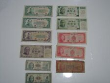 Taiwan China 1970's Banknotes - 11 notes - See Pictures - $532 TWD - circulated