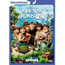 CROODS-THE CROODS SPECIAL EDITION-JAPAN DVD C75