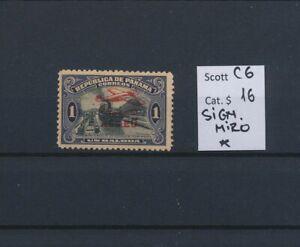 LO45012 Panama airmail overprint fine lot MH cv 16 EUR