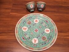 Set of old vintage Chinese tableware, inc.a plate and 2 cups, good condition