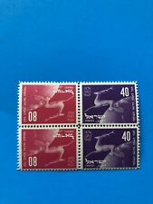 Israel Postage Stamp #31b-32b Block Of 4 (Tete Beche)
