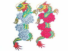 2x Chinese Mythical Dragon  MMA Embroidered Jumbo Back  Vest Jacket Patch 10""