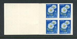 Z785  Japan 1967  flora Chrysanthemums  COMPLETE BOOKLET    MNH