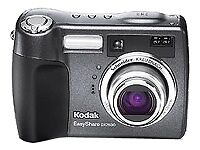Kodak EasyShare DX7630 6.1MP Digital Camera - Black