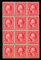 467 (5c Error in Plate of 3c) 2 middle stamps 467 in Block of 12 Mint,og,NH