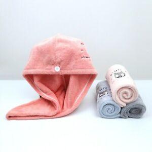 1 PC Coral Fleece Hair Cap Quick Dry Hair Towel Women Thicken Quick Dry Towel