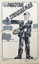 1988 Original retro vintage soviet Ukranian Soviet Union USSR workwear poster