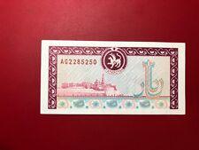 Asia - TATARSTAN 500 RUBLES RUBLI 1993 p.8 FDS UNC