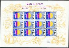 SURINAM, Sc. # C29 MNH 1961 S/S Man in Space, Mercury Rocket, Shepard, 12 stamps