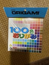 Aitoh 100 Colors Origami Paper 100 Sheets