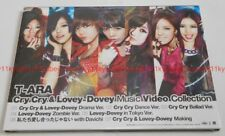 T-ARA Cry Cry & Lovey Dovey Music Video Collection Limited Edition Blu-ray Japan