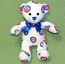 "TEXAS RANGERS Build A Bear Restaurant Give Away Limited Edition 11"" Baseball Toy"