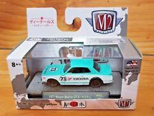 M2 MACHINES AUTO JAPAN TURQ./WHITE 1971 NISSAN SKYLINE GT-R JPN02 17-97 (B/A+)