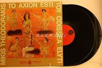 """Mikis Theodorakis - Mikis Theodorakis to Axion Esti,  LP 12"""" (VG)"""