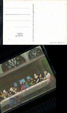 550946,3D 3-D Effektkarte Religion Jesus Letztes Abendmahl