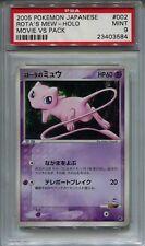 Pokemon 2005 Japanese Rota's Mew Holo Movie VS Pack PSA MINT 9 Free Delivery!
