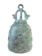 Thai Temple Bell - Meditation Metal Bronze Buddhist Antique Lotus Bell 5.5""