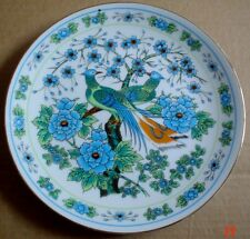 Oriental Chinese Japanese Wall Collectors Plate Flowers And Pheasant #2