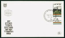 MayfairStamps Israel 1984 Jerusalem Building Tabs First Day Cover wwr15459