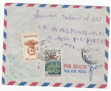 1957 Air Mail  Madagascar to Aden Camp - Postal History Cover
