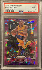 2019-20 Panini Prizm Kobe Bryant #8 Purple Ice /149 PSA 9 Lakers