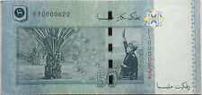 RM50 Zeti sign Low Number Note FT 0000622