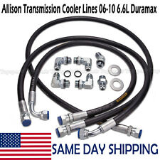 Allison Transmission Cooler Lines For 06-10 Chevy/GMC 6.6l Duramax w/ Adapters