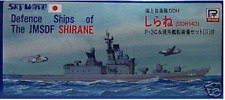 Pit Road Sky Wave 1/700 Japanese Defence JMSDF Ship Shirane DDH143