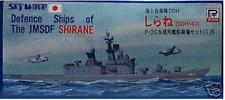 Pit Road Sky Wave 1/700 Japanese Defence JMSDF Ship Shirane DDH143