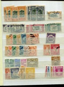 BOLIVIA COLOMBIA ECUADOR used COLLECTION 500+ Stamps