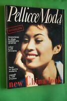 Piel Moda Italia Revista N.6 Octubre Noviembre 1996 Rara ! No Vogue China Look