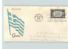 GREECE, Overrun Country pic GREECE Flag, 1943 First Day of Issue