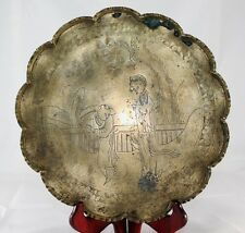 Vintage Asian Chinese People Man Woman Floral Bronze Brass Plate Charger