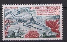 POLINESIA FRANCESE 1965 PA Yvert  A14 Campionati Mondiali Pesca Subacquea MNH**