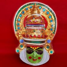 Wall Hanging Kathakali Head Mask Kerala Handicraft Fiber Home Decor Showpiece