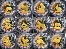 Complete Set of 12 Chinese Zodiac 24K Gold and Silver Medal Coins