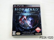 Biohazard Revelations Unveiled Edition Playstation 3 Japan Import PS3 US Seller