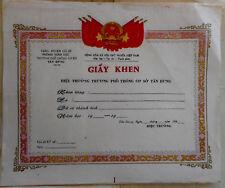 SOCIALIST REPUBLIC of VIETNAM - HIGH SCHOOL GRADUATION CERTIFICATE - 1980s BLANK
