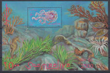 Somalia (Soomaaliya) - Michel-Nr. Block 37 postfrisch/** (Qualle / Jellyfish)